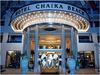 Chaika Beach Hotel4
