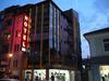 Citius Hotel2