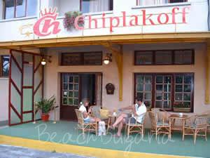 Chiplakoff Kiten2