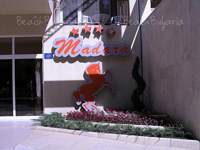 Smartline Madara Hotel4