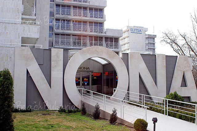 Nona hotel7