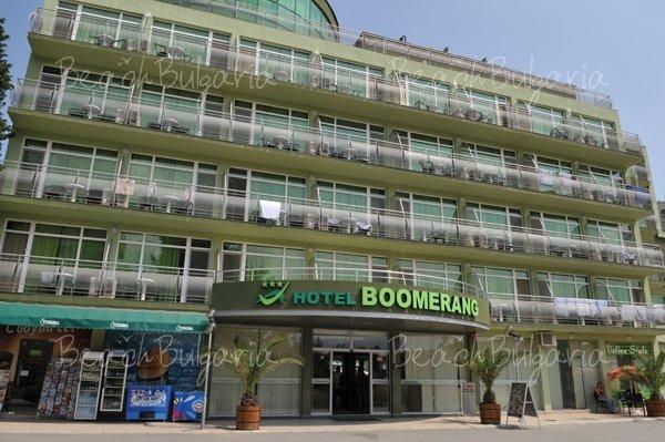 Boomerang Hotel3